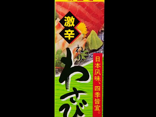 Tubo Wasabi (45 gr)